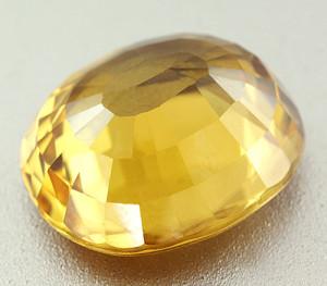 Желтый минерал