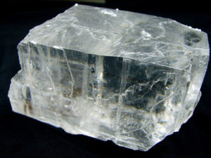 Камень Галит