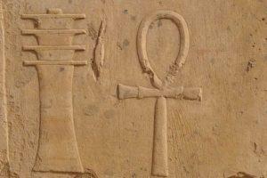 Древнеегипетский символ