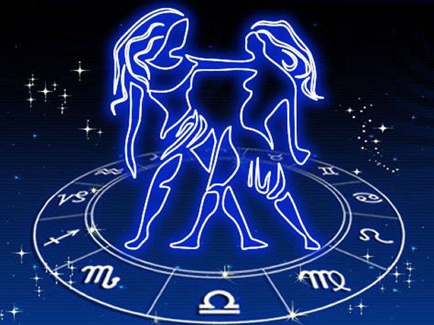 Знак зодиака по гороскопу Близнецы