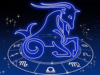 Знак зодиака по гороскопу Козерог