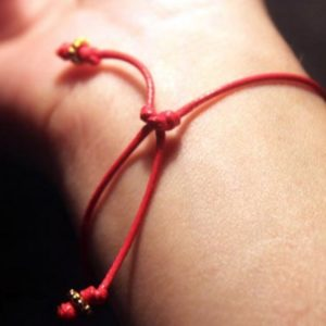 молитвы при завязывании 7 узлов красной нитью